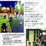 151018_spob_flyer_web1000
